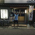 居酒屋◯八ホルモン3号店