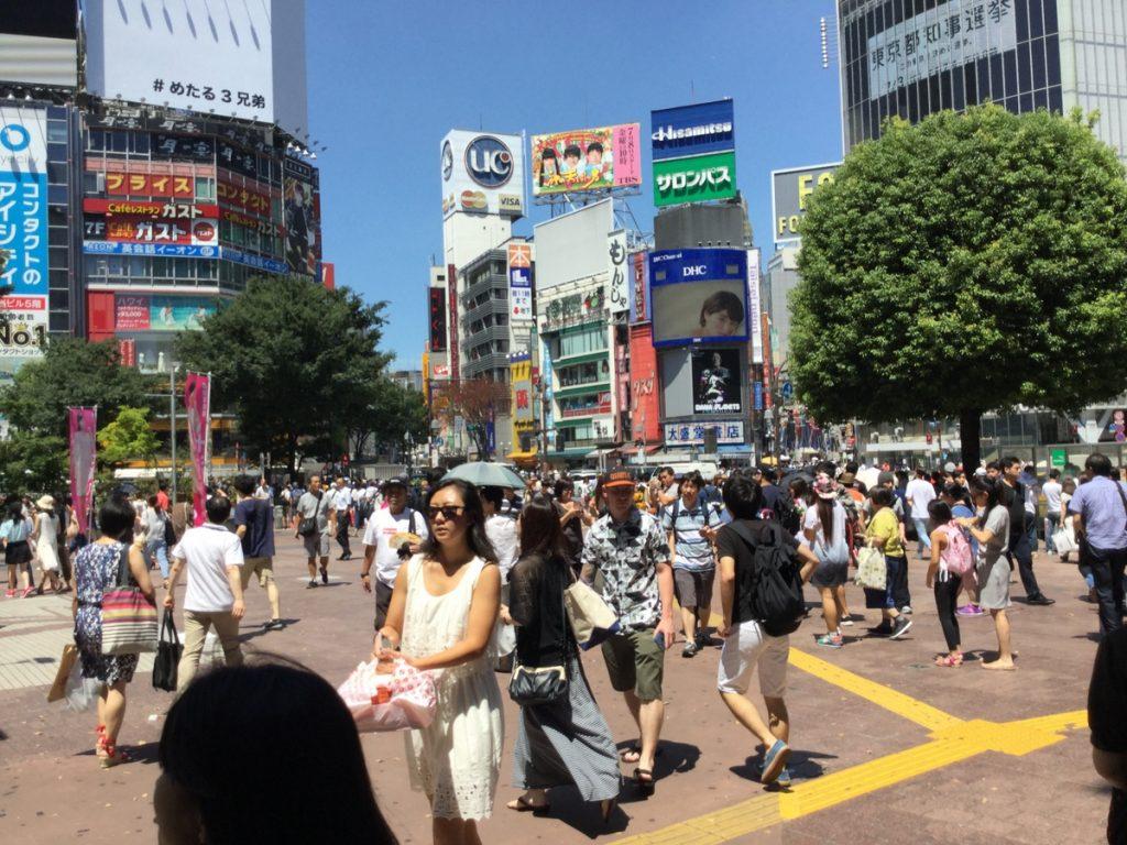 すき家渋谷桜丘店(東京都渋谷区)