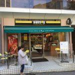 ドトールコーヒーショップ渋谷3丁目北店(東京都渋谷区)