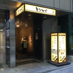 とりかく 宮益坂店(東京都渋谷区)