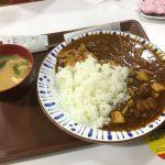 すき家 竹芝店(東京都港区)
