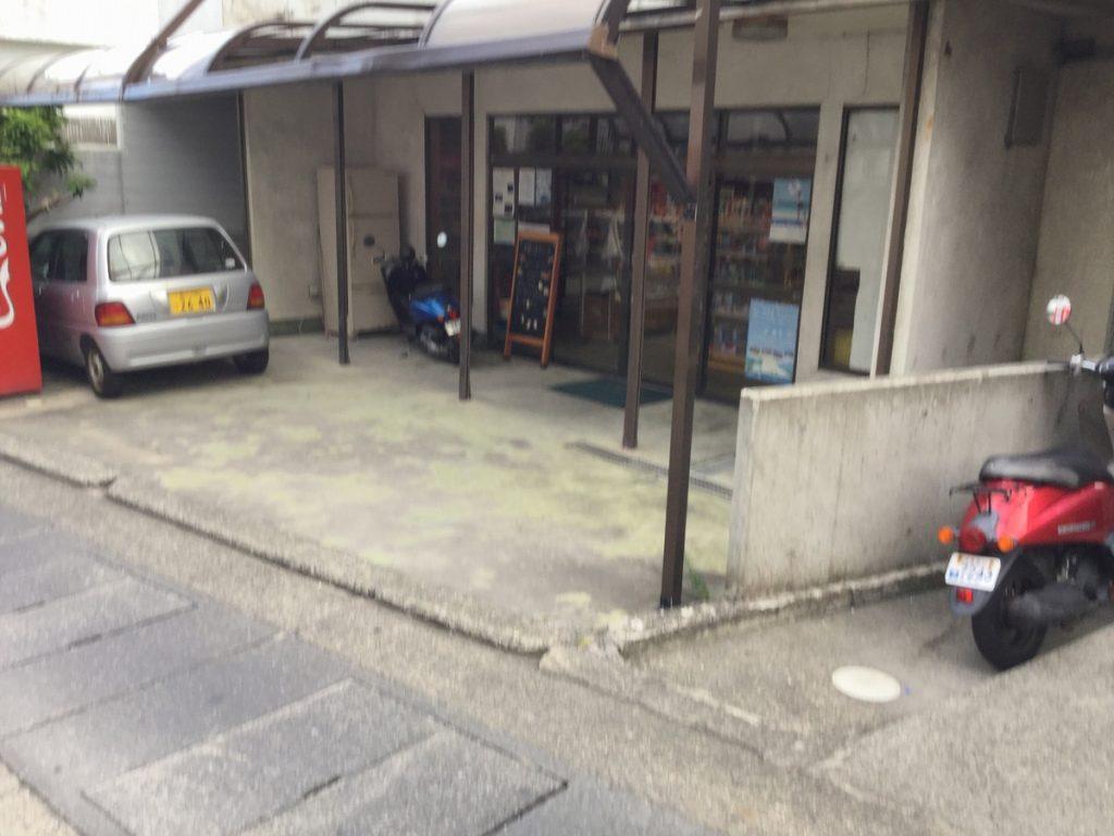 藤屋ベーカリー(東京都神津島)
