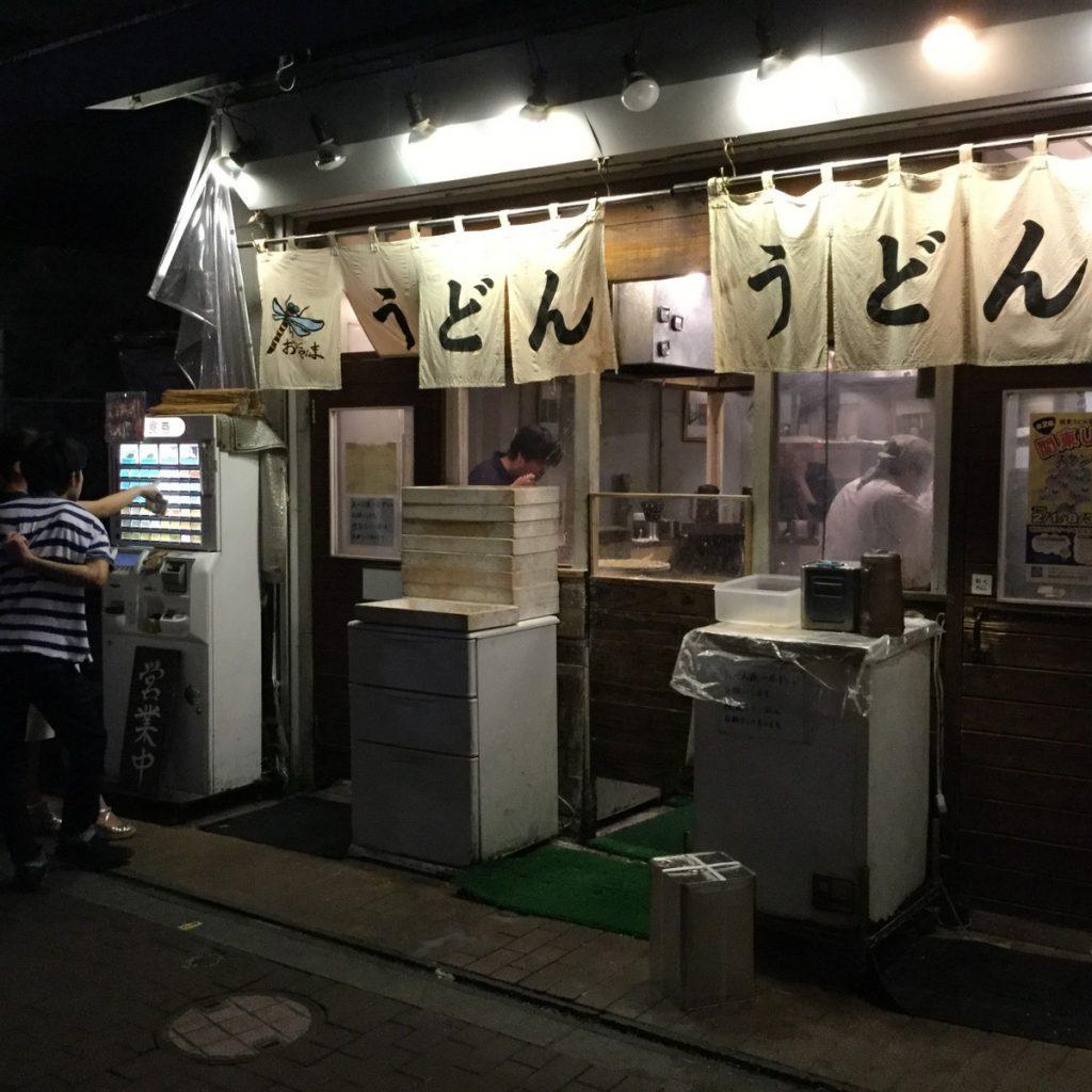 おにやんま(東京都品川区)