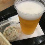 AIRPORT DINER(東京都大田区)