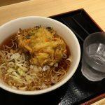 生蕎麦いろり庵きらく(東京都上野)