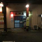 紅花(熊本県阿蘇市)