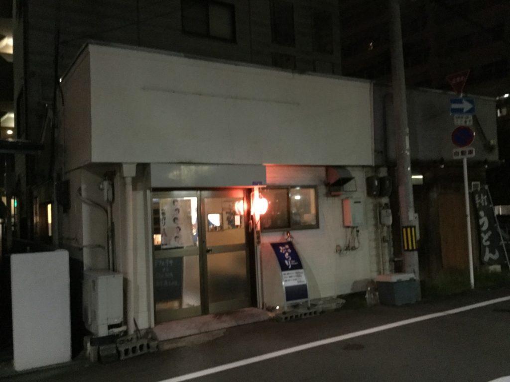 酒場ぶらり(大阪市福島区)