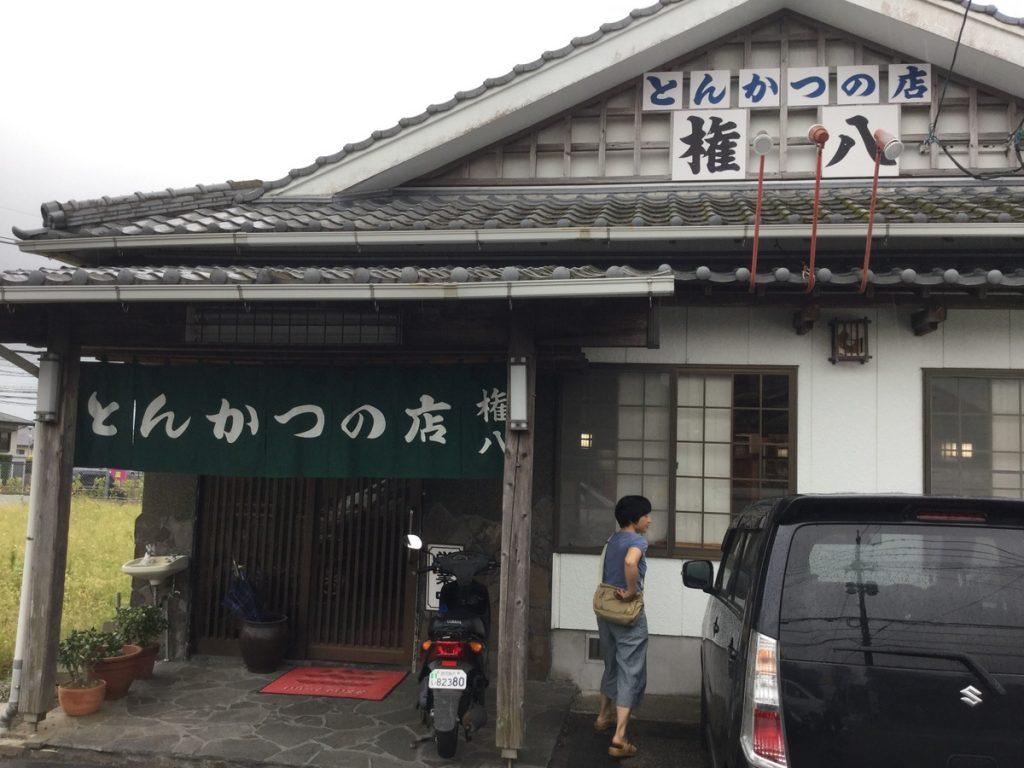 宮崎市権八とんかつ屋