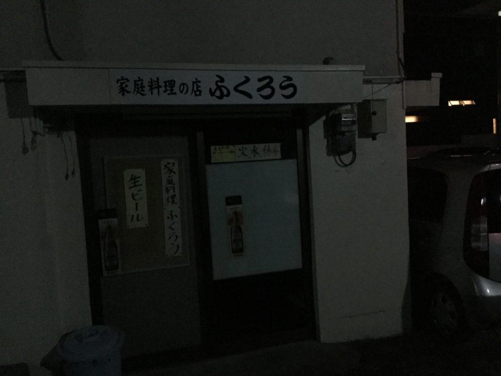 img_4756