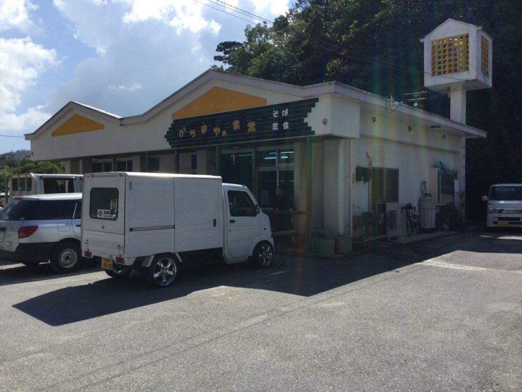かちまやぁ食堂(沖縄県名護市)