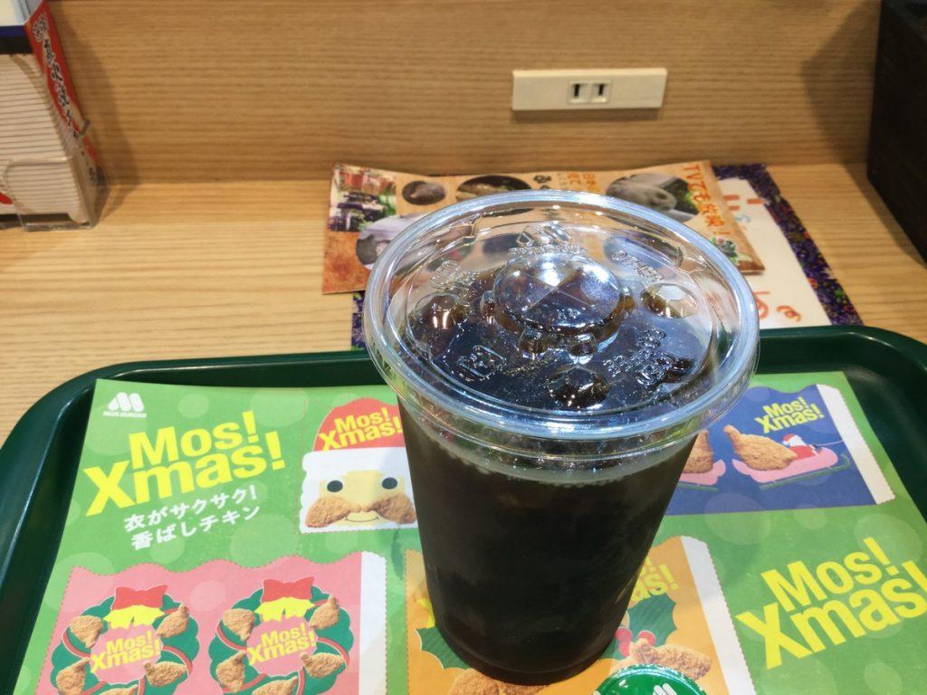 モスバーガーパレット久茂店(那覇市)