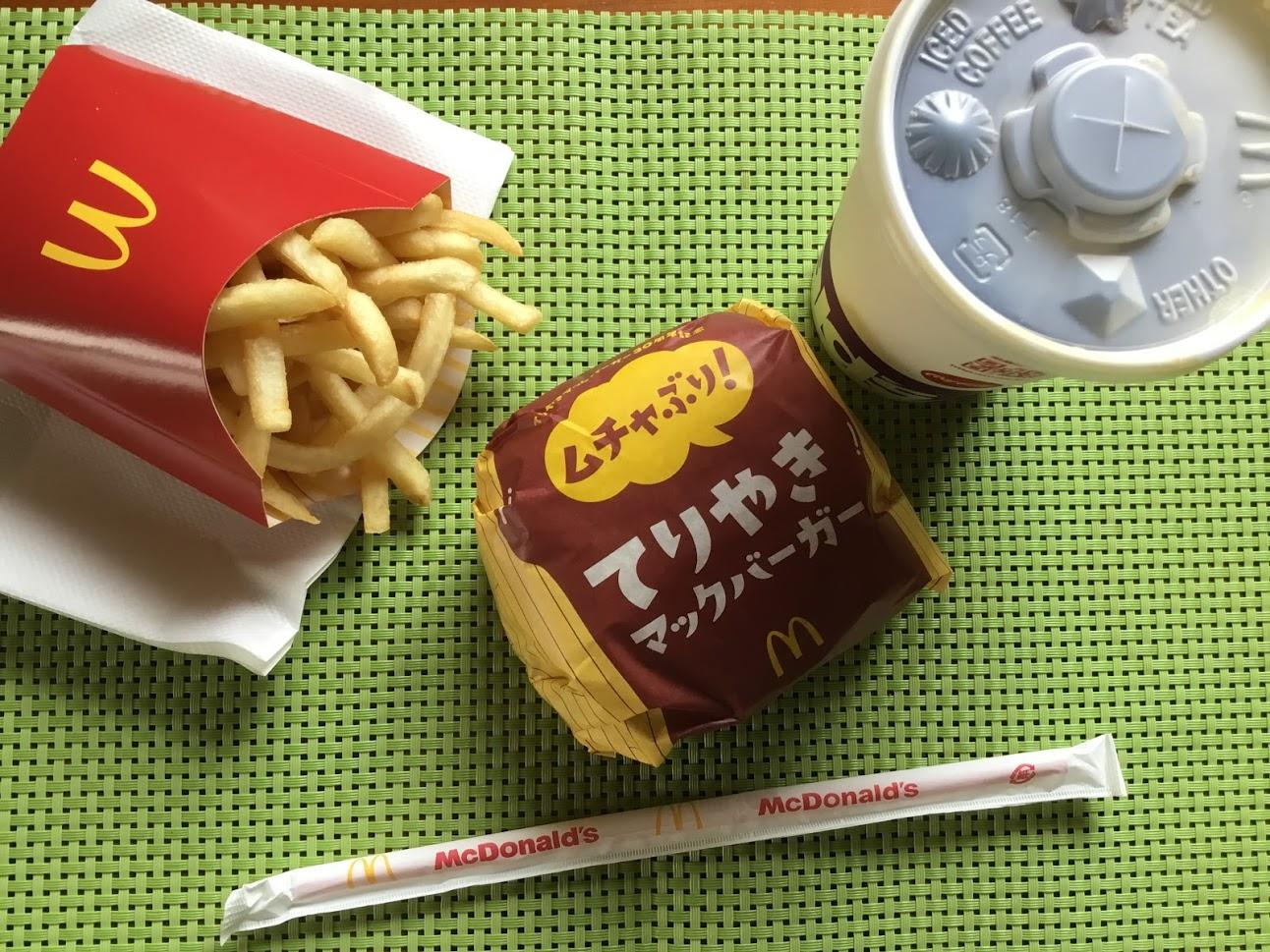 てりやきマックバーガー30周年!ワンコイン500円でてりやきマックのセットをマクドナルド 江平店で喰ってみた!
