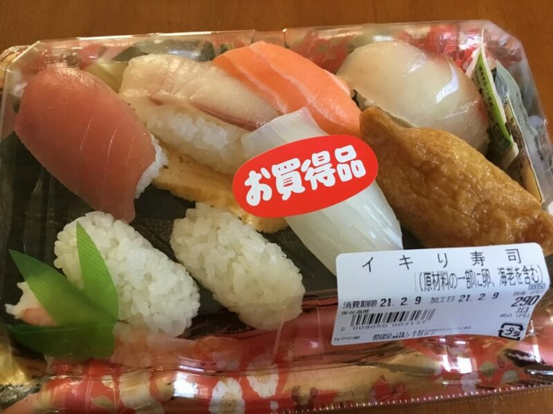 イキり寿司