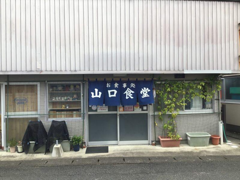 山口食堂(西都市)は、まさに昭和の定食屋さん。昭和37年創業は凄いです。いつまでも続いてほしい